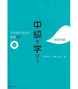 Chukyu o Manabo - Nihongo no Bunkei to Hyogen 82 - Sentence Patterns and Expressions (Incluye CD)
