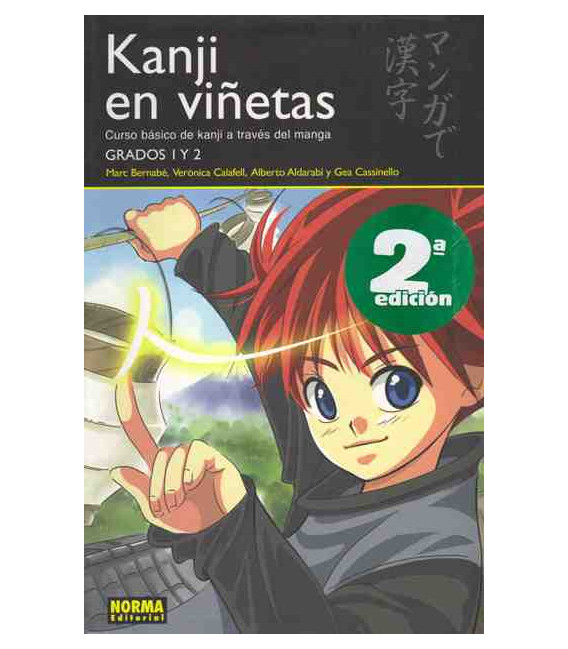Kanji en viñetas (Grados 1 y 2)