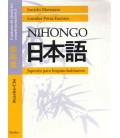 Nihongo 1- Cuaderno de ejercicios complementarios (Japonés para hispanohablantes)