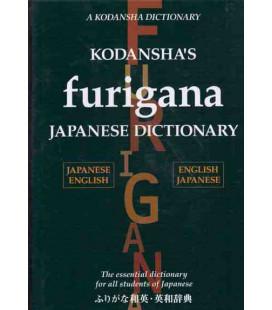 KODANSHA´S FURIGANA JAPANESE DICTIONARY