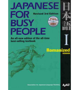 JAPANESE FOR BUSY PEOPLEI ローマ字版(改訂第3版)CD付き