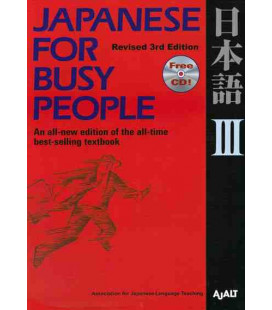JAPANESE FOR BUSY PEOPLE III(改訂第3版)CD付き
