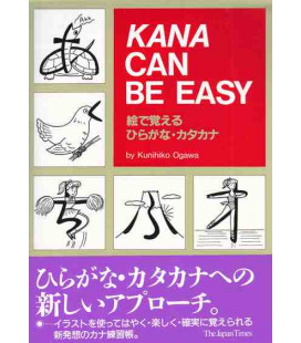 Kana can be Easy