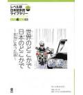 Japanese Graded Readers, Level 4- Volume 2 (Incluye CD)