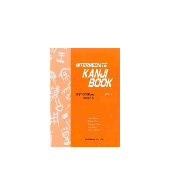 Intermediate Kanji Book Vol. 1 (Third Edition)