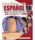 Español ya (Curso de español para japoneses) Libro + CD