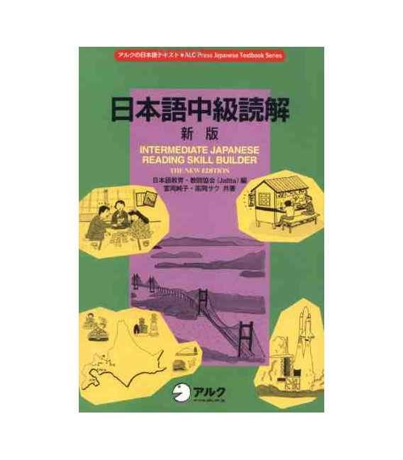 Intermediate Japanese Reading Skill Builder (The New Edition)