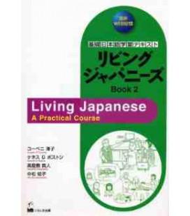 リビングジャパニーズ BOOK2- A PRACTICAL COURSE (CD付き)