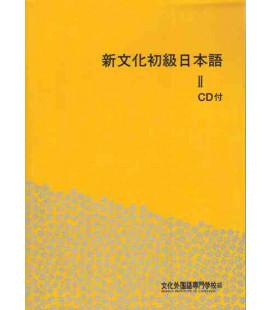 Shin Bunka Shokyu Nihongo 2 (Libro del alumno)- Incluye 2 CD- Antigua edición