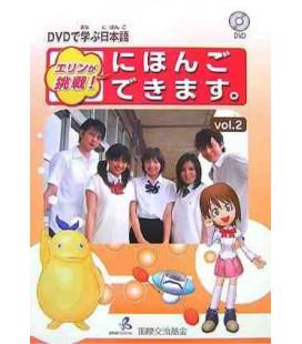Erin Ga Chôsen Nihongo Dekimasu Vol.2 (El desafío de Erin Vol.2- Libro + DVD)