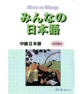 みんなの日本語中級II 本冊(CD2枚付き)