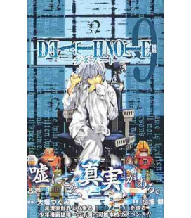 Death Note (Vol 9.)