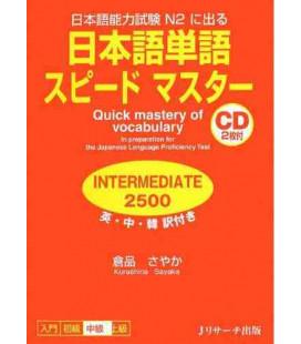 日本語単語スピードマスター Intermediate 2500
