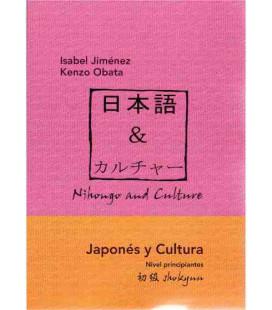 Japonés y cultura (初級)