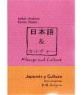 Japonés y cultura (Nivel Principiantes)