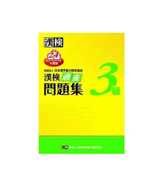 Examen Anual Kanken Nivel 3 (Mondai Shuu)