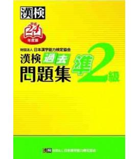 Examen Anual Kanken Nivel 2 (Mondai Shuu)