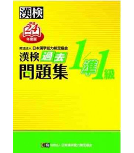 Simulador Examen Kanken Nivel 1A y 1B - Editado en 2012 por The Japan Kanji Aptitude Testing Founda