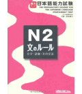 The Preparatory Course for the JLPT N2, Bun no Rule: Learn Kanji, Vocabulary and Grammar