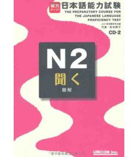 The Preparatory Course for the JLPT N2, Kiku: Listening Comprehension- Incluye 2 CDs