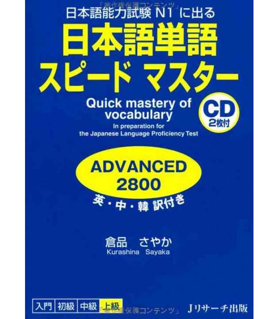 Quick Mastery of Vocabulary- In preparation for the JLPT (Nôken 1)- Incluye 2 CD de audio