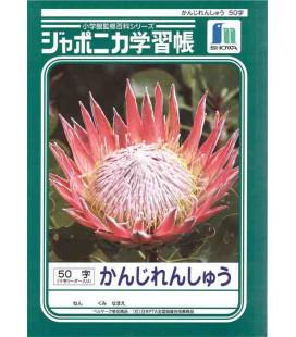 Cuadernillo Showa para Práctica escritura de los Kanji- Formato básico 50 cuadros por página