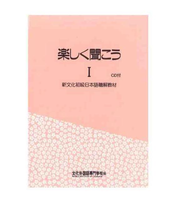 Tanoshiku Kikou 1 (Comprensión auditiva del método Bunka )- Incluye 2 CD