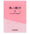 Tanoshiku Kikou 2 (Comprensión auditiva del método Bunka)- Incluye 2 CD