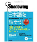 Shadowing- Let's Speak Japanese (Intermediate to Advance Level Edition)- Incluye CD