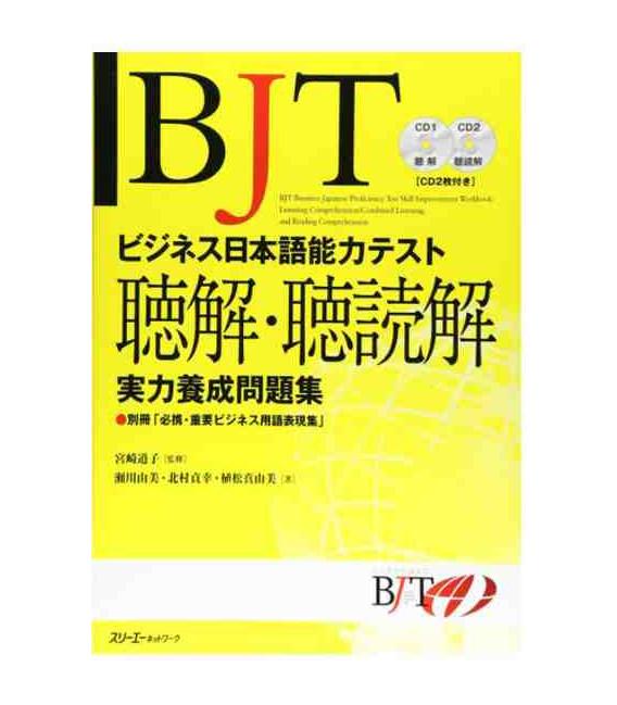 BJT Business Japanese Proficiency Test Skill Improvement Workbook: Listening & Reading- Incluye 2 CD