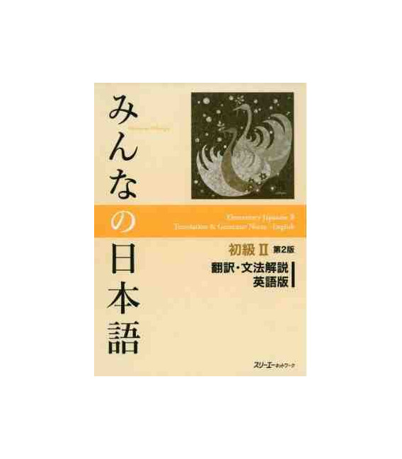 Minna no Nihongo 2- Translation and Grammatical notes in English (Second Edition)