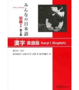 Minna no Nihongo 1 (Kanji Eigo Ban) - Libro de Kanji en inglés (Segunda edición)
