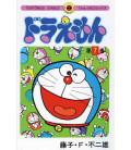 Doraemon (Vol. 7)