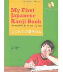 My First Japanese Kanji Book (Learning Kanji the fun and easy way!)