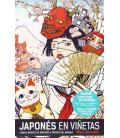 Japonés en Viñetas Versión Integral (nueva versión- incluye libro 1 + cuaderno de ejercicios 1)