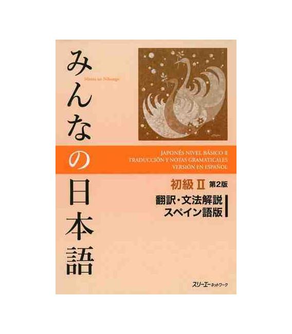Minna no Nihongo 2- Traducción y notas gramaticales en español (Segunda edición)