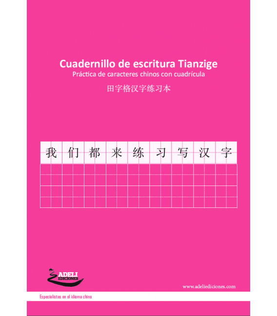 Cuadernillo de escritura Tianzige- Práctica de Kanji con cuadrícula (Pack 5 unidades)