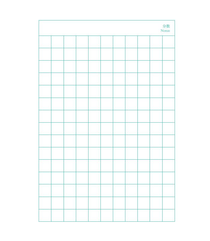 Cuadernillo de escritura Fangge- Práctica de Kanji, especial para ...