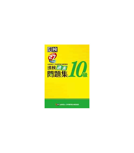 Examen Anual Kanken Nivel 10 (Mondai Shuu)