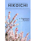 Hikoichi- Japanese reader Collection Volume 1 (For beginners and Upper beginners)