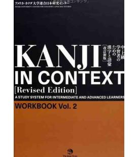 中上級学習者のための漢字と語彙 workbook vol. 2(改訂新版)