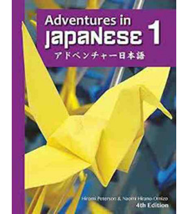 Adventures in Japanese, Volume 1, Textbook (Hardcover)- 4th editon
