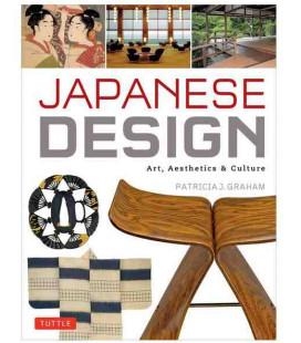 Japanese Design (英語) ハードカバー – 2014/9/30パトレシア グレアム