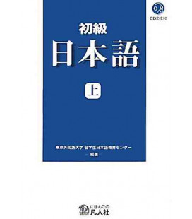 Shokyu Nihongo 1- Incluye 2 CD de audio