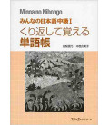 Minna no Nihongo- Nivel Intermedio 1 (Vocabulary)