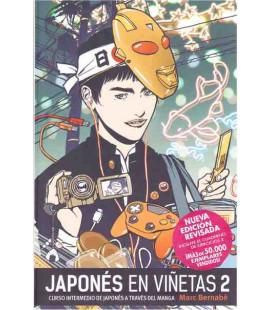 Japonés en Viñetas Versión Integral 2 (nueva versión- incluye libro 2 + cuaderno de ejercicios 2)