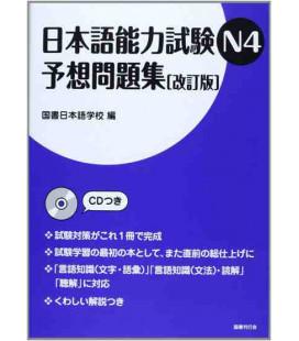 Nihongo Noryoku Shiken N4 Yoso Mondaishu (Inlcuye CD)- Simulador de examen Nôken 4- Edición revisada