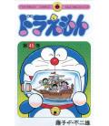 Doraemon (Vol. 45)