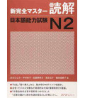 New Kanzen Master JLPT N2: Reading Comprehension