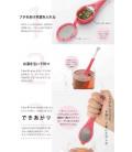 Tea Press- Rose Hip (Azora- Diseño Japonés)